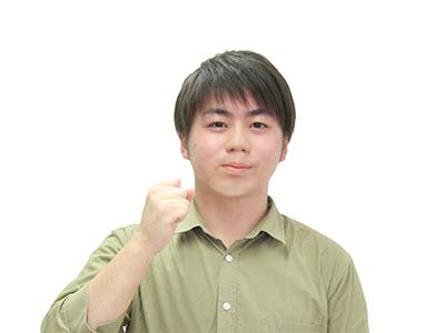 福井大学りゅうじ先生