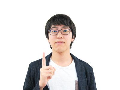 福井大学(院)けんご先生